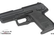 M-005 BK Rubber Gun;橡膠槍黑